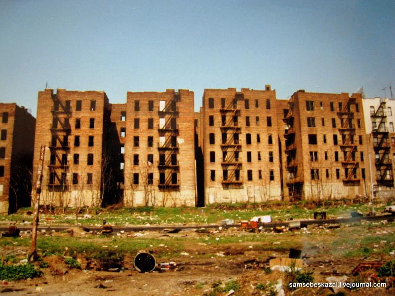 Разрушенный Нью-Йорк начала девяностых