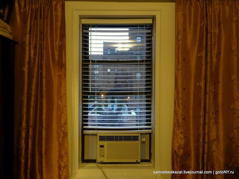 Нью-Йоркское окно
