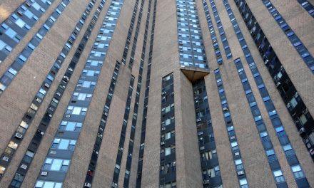 """Жилой комплекс """"Ривер Парк Тауэрс"""" в Бронксе"""