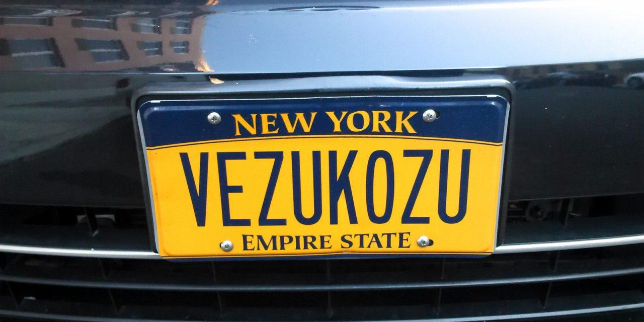 B-HATYPE, B 3AKOHE, B 3ABETE и другие автомобильные номера из Нью-Йорка