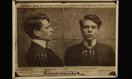 Лица русской революции