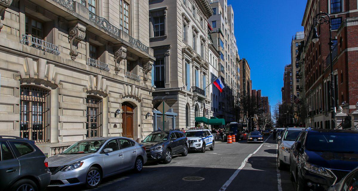 Президентские выборы 2018 в Нью-Йорке