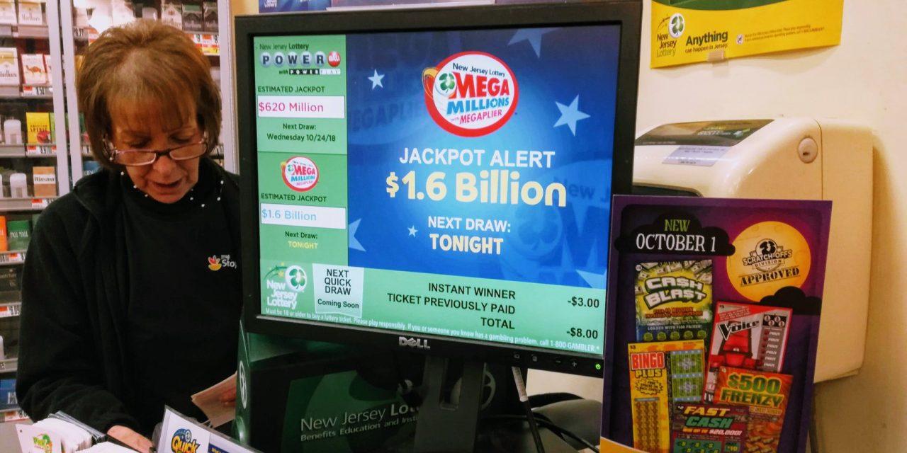 Сегодня вечером в лотерею Mega Millions будет разыгран 1 миллиард 600 миллионов долларов