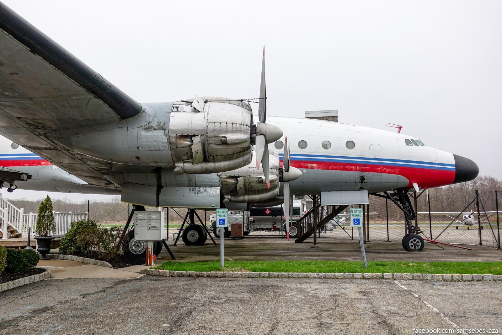 Поездка по окрестностям: аэропорт, старичок Lockheed Constellation и заброшенный сафари-парк