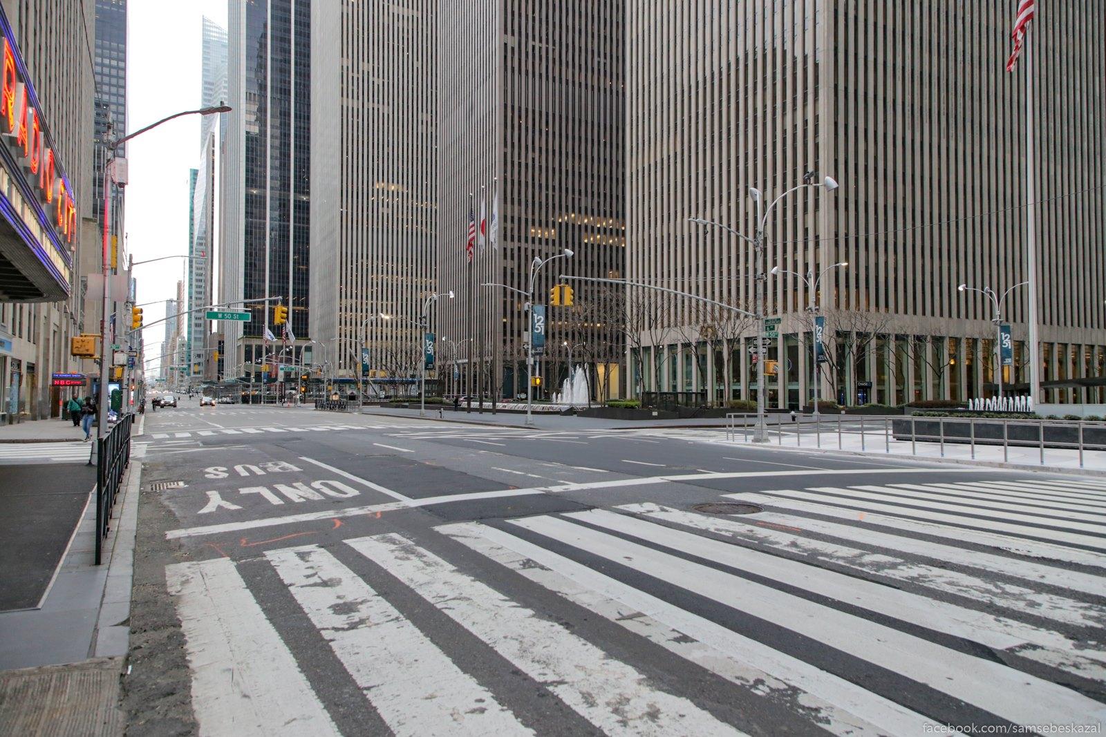 Шестая авеню в районе Рокфеллер-центра. Почти нет машин, совсем нет уличных торговцев и очень немного пешеходов.